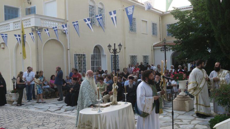 Πολυαρχιερατικός Εσπερινός στη Μητρόπολη Κηφισίας