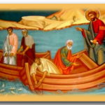 Κυριακή Β΄ Ματθαίου: Ο Χριστός μας προσκαλεί να μετάσχουμε στην πραγματικότητα της Εκκλησίας