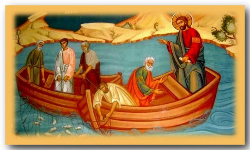 Κυριακή Β΄ Ματθαίου: Ο Χριστός μας προσκαλεί να μετάσχουμε στην ...