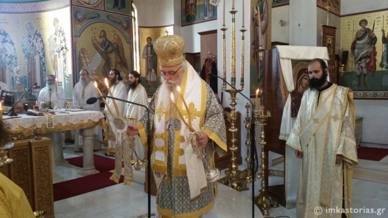 Τον Άγιο Λουκά τον Ιατρό τίμησε η Καστοριά
