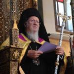 Βαρθολομαίος: Η ύπαρξις σχίσματος δεν αποτελεί επιχείρημα διά να εγκαταλείψωμεν ένα λαόν