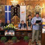 Πύργος: Επιτυχημένη εκδήλωση για τα Σκόπια και την Κύπρο