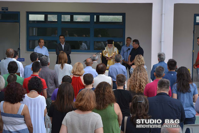 Ο Αργολίδος Νεκτάριος εγκαινίασε το νέο κέντρο ρομποτικής στο Ναύπλιο