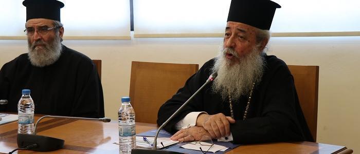 Η Μητρόπολη Φθιώτιδος στηρίζει την Ίδρυση του Πανεπιστημίου Στερεάς Ελλάδος