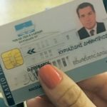 Μητρόπολη Πειραιώς: Νέες ταυτότητες – Η σύγχρονη ηλεκτρονική δουλεία