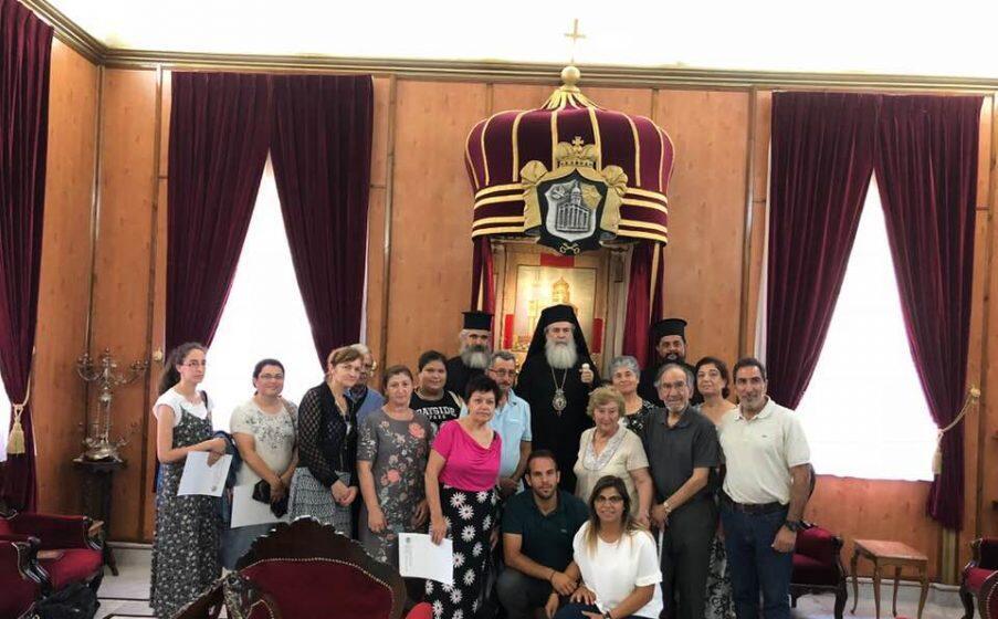 Προσκυνηματικό Οδοιπορικό στους Αγίους Τόπους από την ενορία Ιερού Ναού Αγίου Γεωργίου Συνοικισμού Αβίων