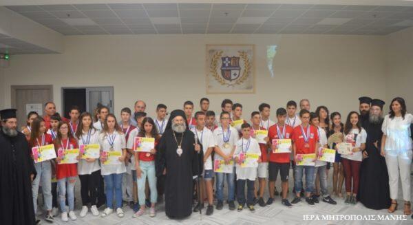 Ο Μάνης Χρυσόστομος σε εκδήλωση βράβευσης μαθητών των Γυμνασίων Γυθείου και Αρεόπολης