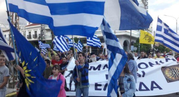 Σπάρτη: Πλήθος κόσμου στο συλλαλητήριο για τη Μακεδονία