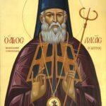 11 Ιουνίου - Άγιος Λουκάς ο Ιατρός: Μέγα θαύμα και η μεταστροφή ενός μουσουλμάνου