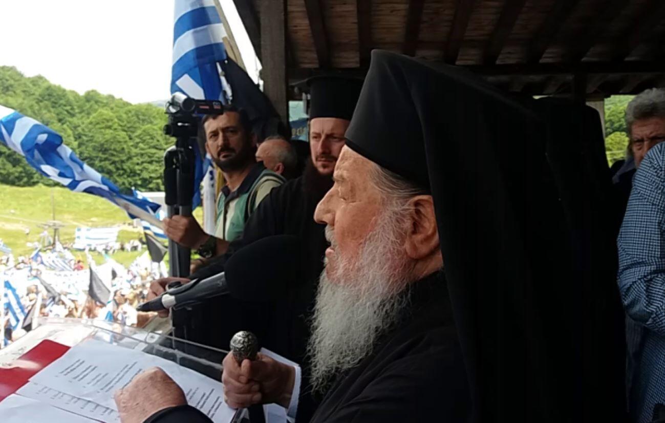 Φλωρίνης Θεόκλητος στο συλλαλητήριο: Όσο και να θελήσουν η Μακεδονία θα είναι δική μας