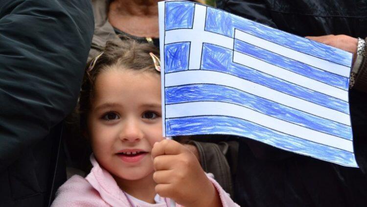 Ό,τι και να βγάλει το EUROGROUP για το χρέος, τη Μακεδονία δεν τη πουλάμε
