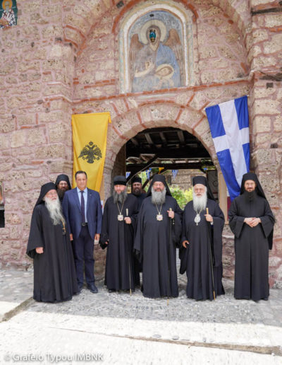 Αρχιερατικό Συλλείτουργο στην Ιερά Μονή Τιμίου Προδρόμου Σκήτης Βεροίας