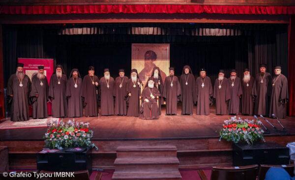 Ολοκληρώθηκαν οι εργασίες του 24ου Διεθνούς Επιστημονικού Συνεδρίου με θέμα: Ευαγγελισμός και Ιεραποστολή κατά τον Απόστολο Παύλο
