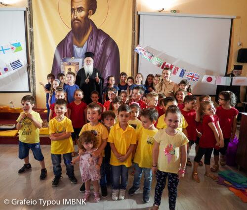 «Ο γύρος του κόσμου σε 7 νότες» - μουσική εκδήλωση του ωδείου της Μητρόπολης Βεροίας