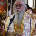 Καστοριάς Σεραφείμ: ΄΄Ελεήσαντες ελεήθησαν΄΄