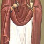 13 Ιουνίου: Αγία Ακυλίνη