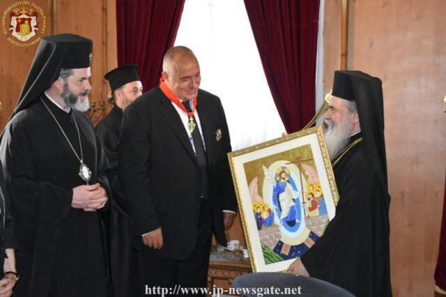 Ο Πρωθυπουργός της Βουλγαρίας στο Πατριαρχείο Ιεροσολύμων