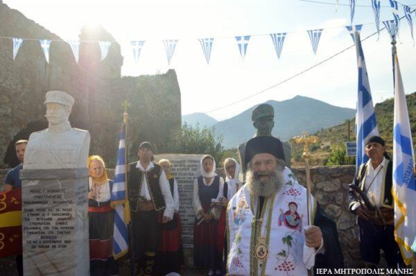 Η απάντηση της Μάνης για την Μακεδονία