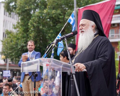 Βέροια: Μεγαλειώδες συλλαλητήριο για την Μακεδονία - Η ομιλία του Μητροπολίτη