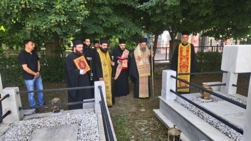 Καρδίτσα: Τρισάγιο υπέρ αναπαύσεως των ψυχών των μακαριστών Αρχιερέων Κυρίλλου Α΄ Καρμπαλιώτου και Κυρίλλου Β΄ Χριστάκη