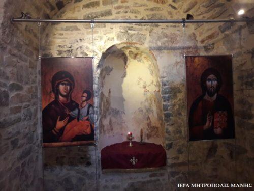 Μάνη: Θυρανοίξια I.N. του 12ου αιώνος στην Καστανέα