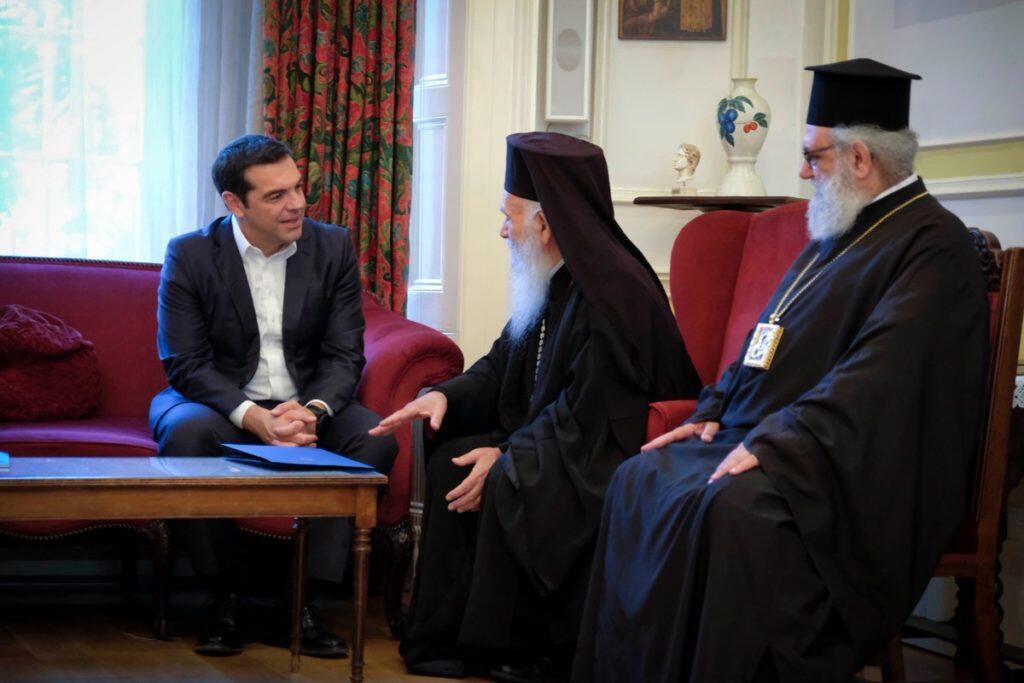 Με τον Αρχιεπίσκοπο Θυατείρων συναντήθηκε ο Πρωθυπουργός