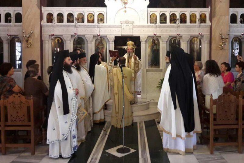 Νέα Αρτάκη: Η μνήμη του Αγίου Ιερομάρτυρος Μεθοδίου Ολύμπου