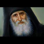 Άγιος Γέροντας Παΐσιος: Πως θα καταλάβουμε ότι είναι κάποιος ψυχοπαθής