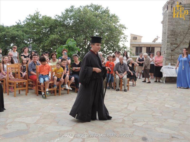 Άρτα: Εορτή λήξης Κατηχητικών Ενορίας Αγίου Γεωργίου Πέτα