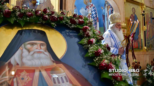 Αρχιερατική Θεία Λέιτουργία σήμερα στον Άγιο Λουκά Ναυπλίου από τον Αργολίδος Νεκτάριο
