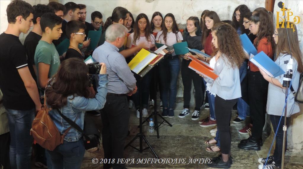 Εσπερινός στην Κόκκινη Εκκλησιά Άρτης και Μουσικολογικές Εκδηλώσεις