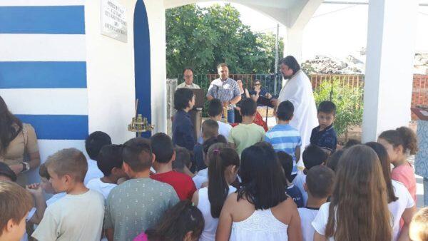 Θεία Λειτουργία για τους μαθητές στην Ενορία Γυμνού