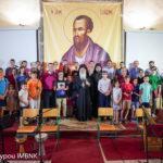 ΚΔ´ Παύλεια: «ἄδοντες καί ψάλλοντες» - Συναυλία Βυζαντινής και Παραδοσιακής Μουσικής στην Βέροια