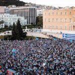 Βουλή - Live: Σε απευθείας μετάδοση η ιστορική ψηφοφορία - Παραδίδουμε τη Μακεδονία