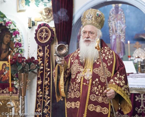 Αρχιερατική Θ.Λειτουργία και μνημόσυνο του μακαριστού π. Αθανασίου Γιατζιτζίογλου στην Βραχιά