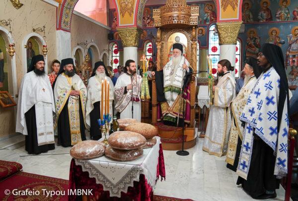 Ημαθία: Λαμπρή εορτή του Αγίου Νικολάου Καβάσιλα