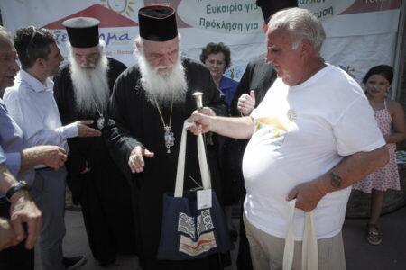 Ο Αρχιεπίσκοπος στο Οικολογικό Κέντρο Προσχολικής Αγωγής «Ξεκίνημα»