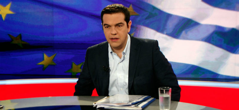 Τσίπρας - συνέντευξη: Έχουμε την ίδια πίστη με τους Σκοπιανούς