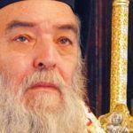 Κυριακή Γ΄ Ματθαίου - Γόρτυνος Ιερεμίας: Ζητείτε πρώτον την βασιλεία του θεού