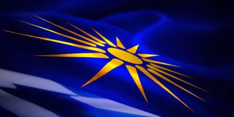 Βόρεια Μακεδονία - Σκοπιανό: Ανάστατοι οι Ιεράρχες - Πογκρόμ κινητοποιήσεων