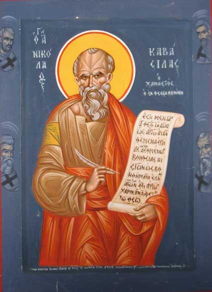 20 Ιουνίου: Άγιος Νικόλαος ο Καβάσιλας
