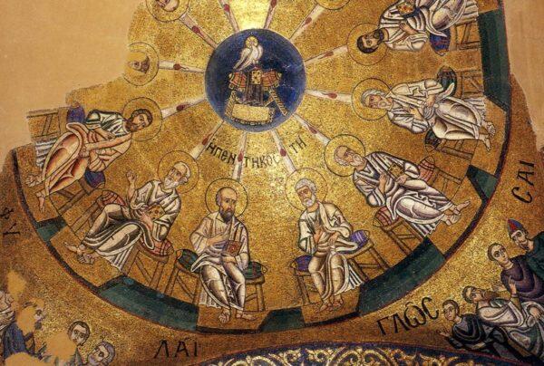 Βέλγιο: Εορτή της Πεντηκοστής και εισδοχή νέου μέλους στην Ορθοδοξία