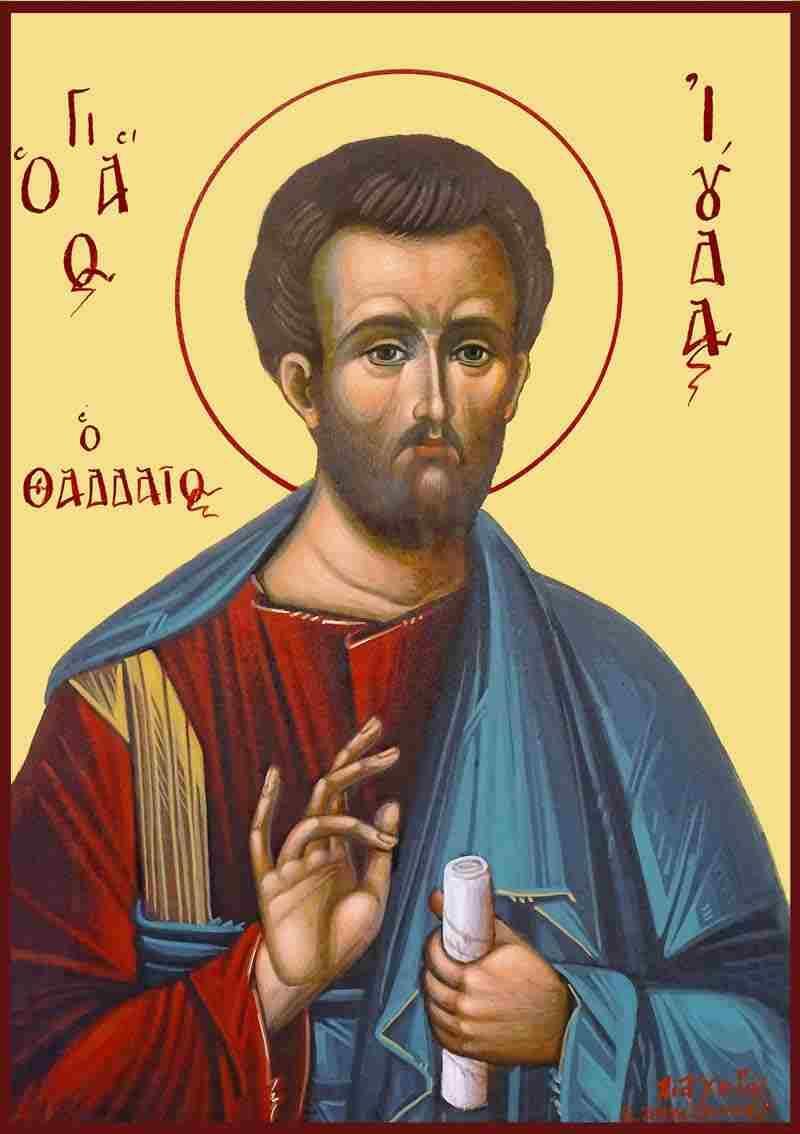 19 Ιουνίου: Άγιος Ιούδας ο Απόστολος - Η θαυματουργή προσευχή