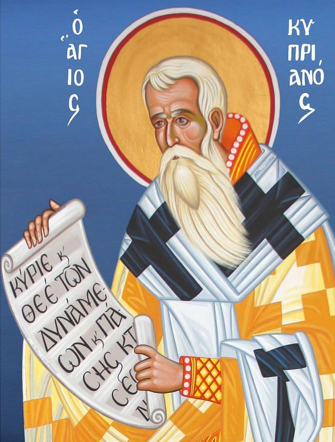 άγιος κυπριανός Προσευχή διαλύουσα Μάγια