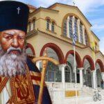 Άγιος Λουκάς ιατρός Αχιλλίου