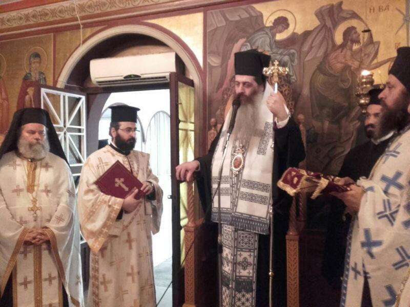 Εκδήλωση παραδοσιακής μουσικής για τις πρεσβυτέρες της Ιεράς Αρχιεπισκοπής