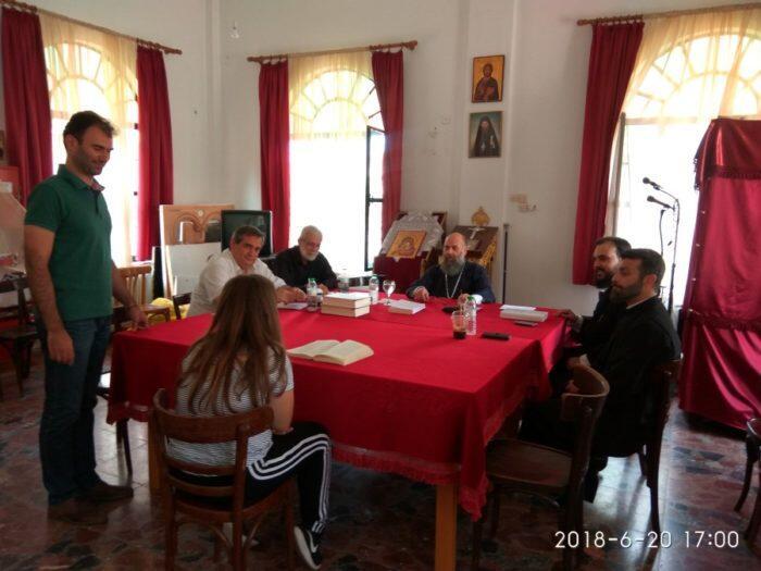 Ολοκληρώθηκαν οι εσωτερικές εξετάσεις των σπουδαστών της Σχολής Βυζαντινής Μουσικής «Άγιος Ιωάννης ο Δαμασκηνός» της Μητρόπολης Θεσσαλιώτιδος