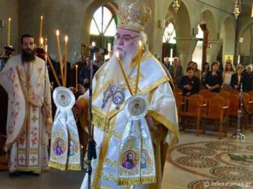 Ο εορτασμός των Αγίων Αποστόλων Πέτρου και Παύλου στη Μεσοποταμία