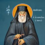 Άγιος Παΐσιος: Επτά προσωπικότητες μιλούν για τη σχέση τους με τον Άγιο
