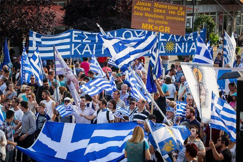 Η Ελλάδα βροντοφώναξε ΟΧΙ στην παραχώρηση του ονόματος Μακεδονία - Δεκάδες χιλιάδες σε όλη την Ελλάδα